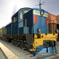 VR Train Cargo Simulator : 2017