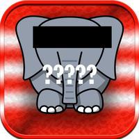 Guess Animal Name - Animal Game Quiz