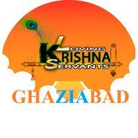 Loving Krishna Servants