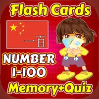 Flashcards and Games Of Number 1-100 Mandarin Flash card