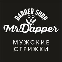 """Barbershop """"Mr.Dapper"""""""