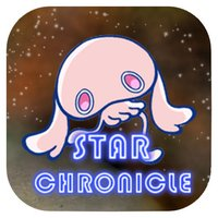 STAR CHRONICLE ~Space War~