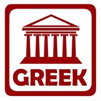 Greek Alphabet Flash Cards