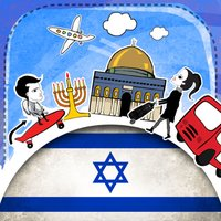 Hebrew Phrasi - Free Offline Phrasebook with Flashcards, Street Art and Voice of Native Speaker