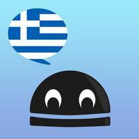 Greek Verbs Pro - LearnBots