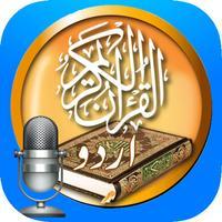 MP3 Quran- urdu terjma sudais