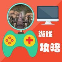 游戏攻略For骑马与砍杀:火与剑