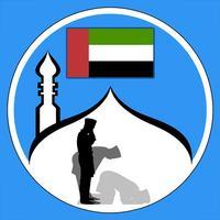 Azan time UAE - اوقات الصلاة