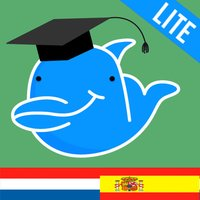 Learn Spanish and Dutch for business: Memorize Spanish Words - Free