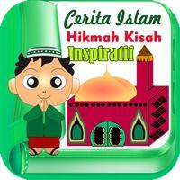 Cerita Islami - Hikmah Kisah Inspiratif Islam