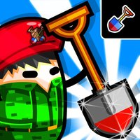 Shovel commandos 2 clicker