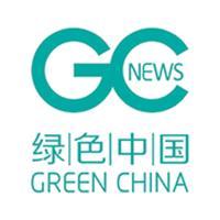 绿色中国新闻
