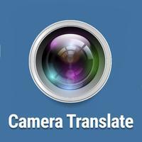 Camera Translate All