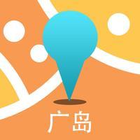 广岛中文离线地图-日本离线旅游地图支持步行自行车模式