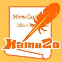 HamaZo