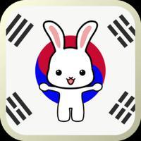 HangulPuzzle