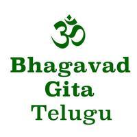 Bhagavath Gita in Telugu