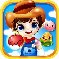 Garden Fun- 3 Match Saga Games Jelly of Crush Blast Soda