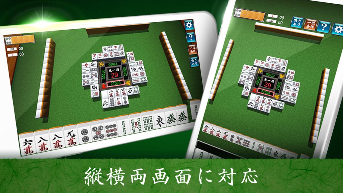 Dragon Mahjong games App for iPhone - Free Download Dragon