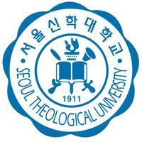 서울신학대학교 모바일 서비스