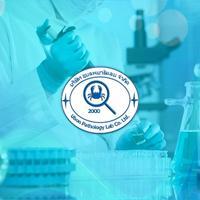 Ubon Pathology Lab