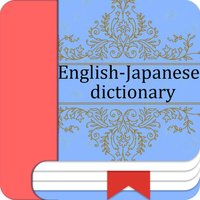 Japanese Dictionary&Translator