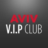 """הסעות לנתב""""ג  - AVIV V.I.P"""