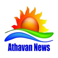 Athavan News