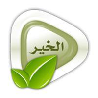 AlKhair TV