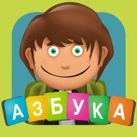 Azbuka - srpski