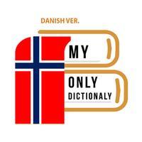 나만의 노르웨이어 사전 - 노르웨이어 발음, 문장, 회