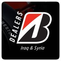 تجّار بريجستون العراق سوريا Bridgestone Iraq Syria