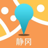 静冈中文离线地图-日本离线旅游地图支持步行自行车模式