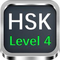 New HSK - Level 4