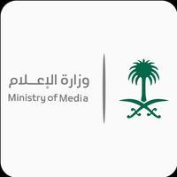 خدماتي - وزارة الثقافة