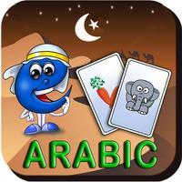 Arabic Baby Flash Cards - Kids learn Arabic