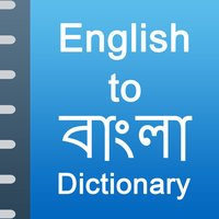 iDictionary English - Bangla
