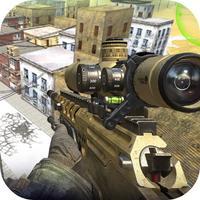 Night Hunter City - Sniper Shooter