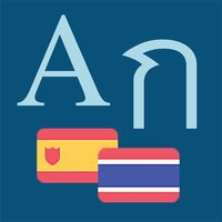Alphabet Spanish Thai