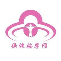 保健按摩网—中国最专业的保健按摩平台