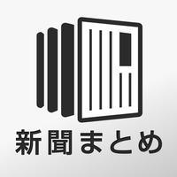 Japan News Viewer