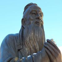 Confucius Quotes Machine