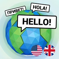 English planet: english video lessons for beginner