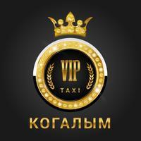 VIP Такси Когалым