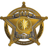 Sheriff Control