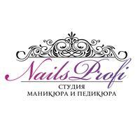 NailsProfi - студия маникюра и педикюра