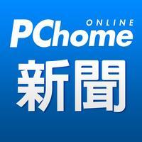 PChome 新聞