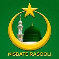 Nisbat-e-Rasooli