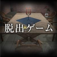 EscapeGame-PsychoKiller'sHouse