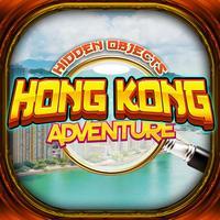 Hidden Objects Hong Kong Time
